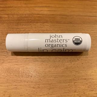ジョンマスターオーガニック(John Masters Organics)のジョンマスター リップ(リップケア/リップクリーム)
