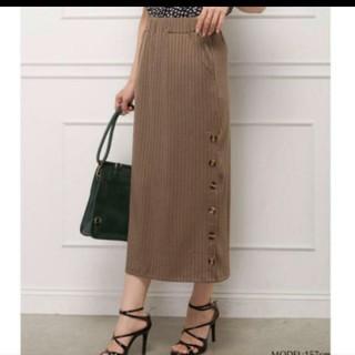 アナップ(ANAP)のANAP アナップ スカート ロング ミディアム レディース ボタン(ロングスカート)