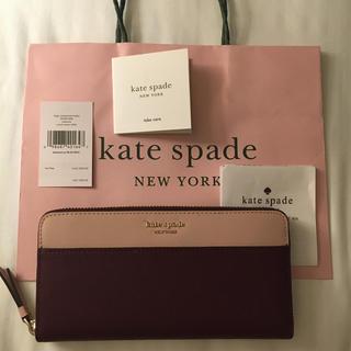 kate spade new york - kate spade ケイトスペード 長財布  ピンク 赤 系 新作 紙袋付き