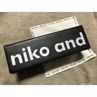 ニコアンド(niko and...)のniko and... JINS サングラスケース(サングラス/メガネ)