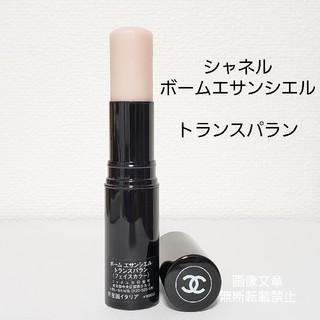 CHANEL - シャネル CHANEL ボーム エサンシエル トランスパラン ☆ ハイライト