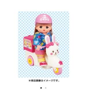 パイロット(PILOT)のメルちゃん おうちへおとどけ!うさぎさんバイク スクーター(ぬいぐるみ/人形)