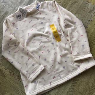 マザウェイズ(motherways)の【新品】マザウェイズ 裏起毛トップス 女の子 120cm (Tシャツ/カットソー)
