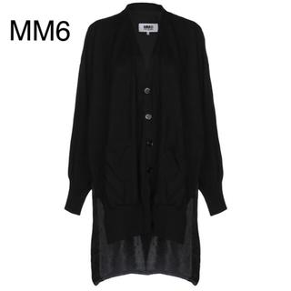エムエムシックス(MM6)のMM6 ニット ロングカーディガン(ニット/セーター)