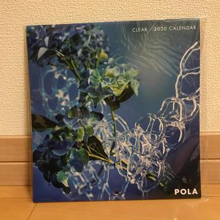 ポーラ(POLA)のpola   カレンダー2020年(カレンダー/スケジュール)