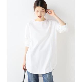 フレームワーク(FRAMeWORK)のFRAMeWORK コットン天竺ラウンドヘム ホワイト(Tシャツ(長袖/七分))