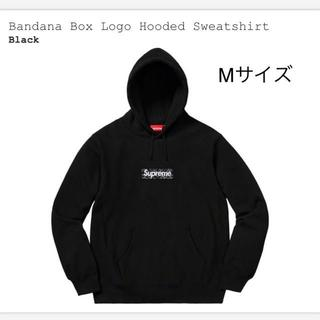 シュプリーム(Supreme)のSupreme box logo bandana box logo hooded(パーカー)