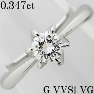 ブルーリバー ダイヤ 0.3ct VG VVS Pt リング 指輪 一粒 7号(リング(指輪))