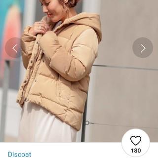 ディスコート(Discoat)のDiscoatディスコート衿ボリュームショートダウンLベージュ(ダウンジャケット)