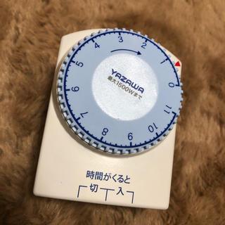 ヤザワコーポレーション(Yazawa)のyazawa ct12 電源タイマー(その他)