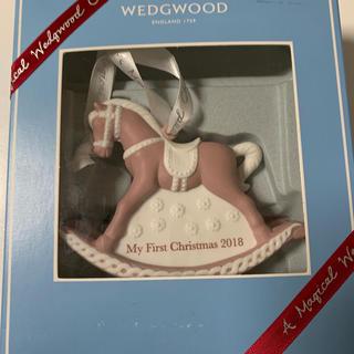 ウェッジウッド(WEDGWOOD)のウエッジウッド オーナメント(置物)