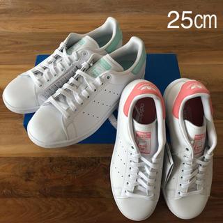 アディダス(adidas)の2足セット25㎝ アディダス スタンスミス ホワイト ピンク グリーン(スニーカー)