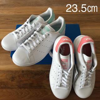 アディダス(adidas)の2足セット 23.5㎝ アディダス スタンスミス ホワイト ピンク グリーン(スニーカー)