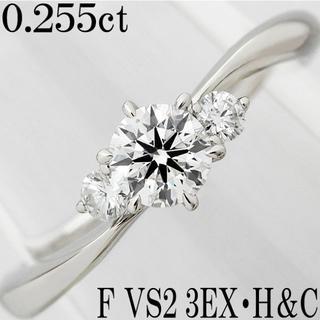 ダイヤ 0.25ct 3EX H&C VS Pt リング 指輪 ウェーヴ 4号(リング(指輪))