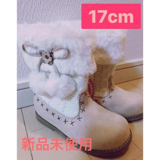 マザウェイズ(motherways)のマザウェイズ ブーツ 17cm ファー ムートン キッズ リボン 新品未使用(ブーツ)
