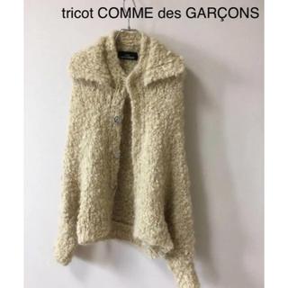 コムデギャルソン(COMME des GARCONS)のtricot COMME des GARÇONS   ニットカーディガン(カーディガン)