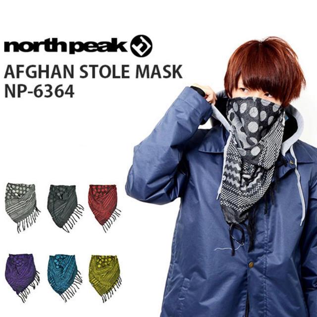 マスク サイズ 大きめ 、 north peak(ノースピーク) アフガンストール フェイス マスク WTの通販