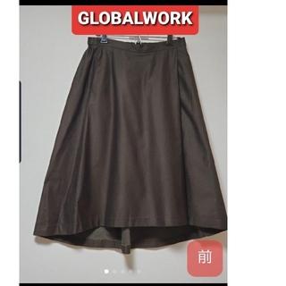 グローバルワーク(GLOBAL WORK)のGLOBAL WORK フィッシュテールスカート(ひざ丈スカート)
