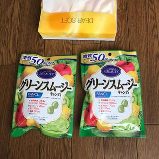 グリーンスムージーキャンディ 二袋セット(菓子/デザート)