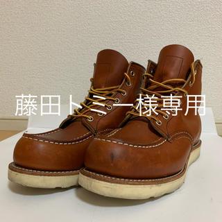 レッドウィング(REDWING)の藤田トミー様専用 REDWING(ブーツ)