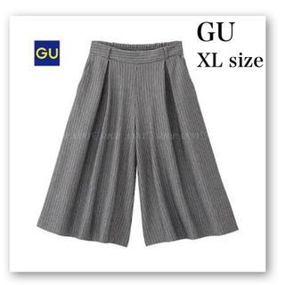 ジーユー(GU)のGU♡ワイドパンツ♡ガウチョパンツ♡ストライプ♡グレー♡ジーユー♡大きいサイズ(カジュアルパンツ)