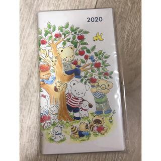 ファミリア(familiar)のファミリア 2020ねん スケジュール帳(カレンダー/スケジュール)