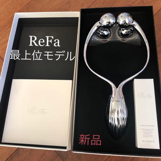 リファ(ReFa)のReFa DOUBLE RAY 【リファ ダブルレイ】(フェイスローラー/小物)