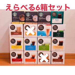 ネスレ(Nestle)の送料込 ネスカフェ ドルチェグスト 6箱セット(コーヒー)