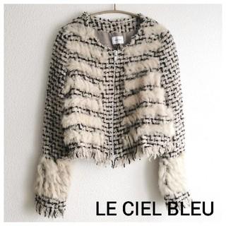 ルシェルブルー(LE CIEL BLEU)のルシェルブルー ラビットファーツィードノーカラージャケット(ノーカラージャケット)