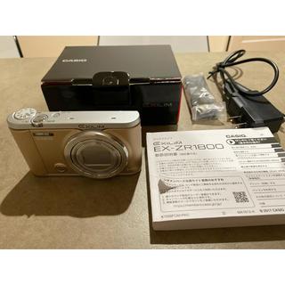 カシオ(CASIO)の値下げ:デジカメ/EXILIM/EX-ZR1800(コンパクトデジタルカメラ)