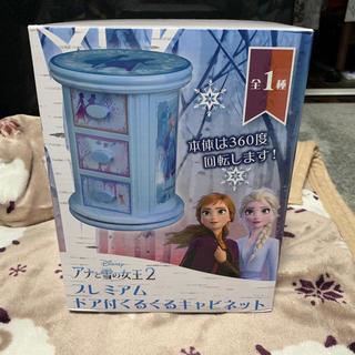 ディズニー(Disney)のアナと雪の女王2 プレミアムドア付くるくるキャビネット(棚/ラック/タンス)