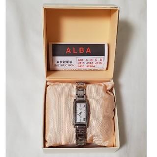 ALBA - ソ・ジソブ 公式ファンクラブ 限定 初代 SEIKOアルバ コラボ 腕時計