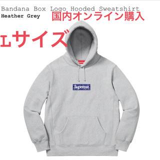 シュプリーム(Supreme)のL Supreme Bandana Box Logo パーカー(パーカー)