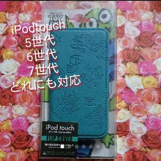 ipodtouch5世代 / 6世代 / 7世代 手帳 カバー トイストーリー(モバイルケース/カバー)