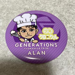 ジェネレーションズ(GENERATIONS)の白濱亜嵐缶バッジ(その他)