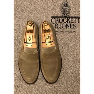 クロケットアンドジョーンズ(Crockett&Jones)のクロケット&ジョーンズ シューツリー付き 革靴 スエード ローファー(ドレス/ビジネス)
