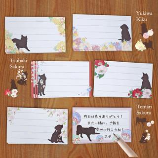 茶犬と可愛い和のお花(´ᴥ`)名刺サイズのひとことカード6種類 72枚(カード/レター/ラッピング)