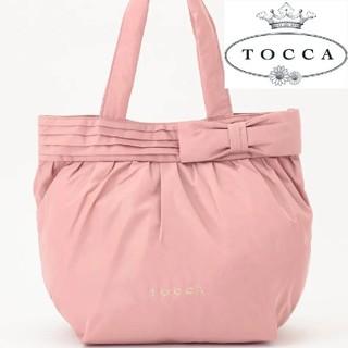 トッカ(TOCCA)の【新品タグ付き】トッカ リボン付きハンドバッグ(ハンドバッグ)