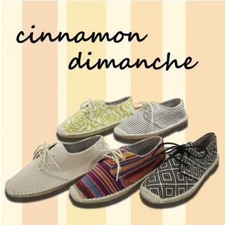 【cinnamon dimanche】ジュート☆スニーカー♪♪DS60 (ブーツ)