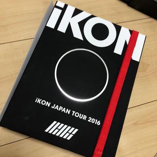 アイコン(iKON)のiKON (ミュージック)