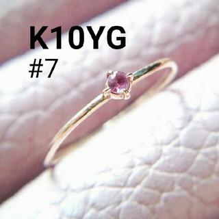 k10 YG  リング(リング(指輪))