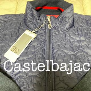 カステルバジャック(CASTELBAJAC)の新品未使用 カステルバジャック キルティング ジャケット ブルゾン サイズ48(ブルゾン)
