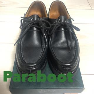 Paraboot - お値下げ★Paraboot ミカエル US3.5(23cm)