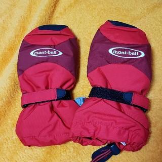 モンベル(mont bell)のモンベル サーマルミトンKids 4-6歳用(手袋)