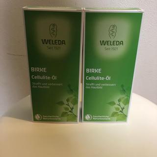 ヴェレダ(WELEDA)のWELEDA ヴェレダ ホワイトバーチ 2本(ボディオイル)