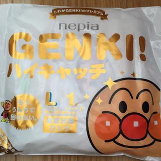 アンパンマン(アンパンマン)のnepia GENKI!ハイキャッチ オムツパンツタイプLサイズ(ベビー紙おむつ)