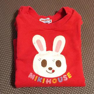 mikihouse(ミキハウス)のミキハウスベスト キッズ/ベビー/マタニティのキッズ服 女の子用(90cm~)(ジャケット/上着)の商品写真