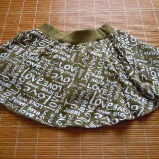 ジェニィ(JENNI)のJENNI LOVE パンツスカート サイズ130(スカート)