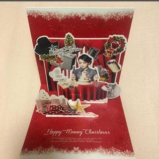 安室奈美恵 クリスマスカード  予約特典 非売品(ミュージシャン)