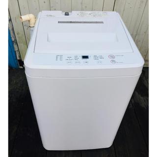 ムジルシリョウヒン(MUJI (無印良品))の無印良品 4.5kg 洗濯機 部屋干し 風乾燥が重宝します(洗濯機)